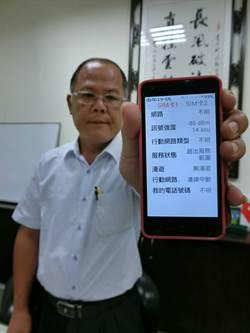 手機沒訊號6天 滿州鄉公所盼行動基地台進駐