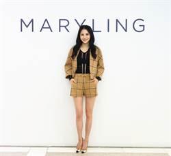 蔡康永一句玩笑話 穆熙妍被封「台灣最有錢女藝人」