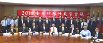 台日官方砂防交流開啟新頁 未來擴大共同合作