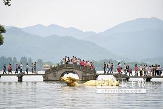 台灣人看大陸》杭州G20 浙東安檢記(上)