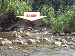 養豬戶糞水倒入老梅溪 環保局持續追蹤列管