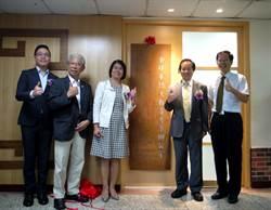 送華語到世界 全球華語文教育專案辦公室揭牌