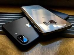 iPhone 7與三星S7全面對決 誰是勝者?