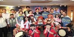 關子嶺溫泉美食節 24日開幕