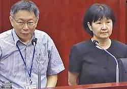 楊芳玲請辭 坦言曾因國光客運與柯衝突