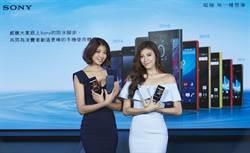我才是防水機先驅  Sony Xperia XZ與X Compact 上市