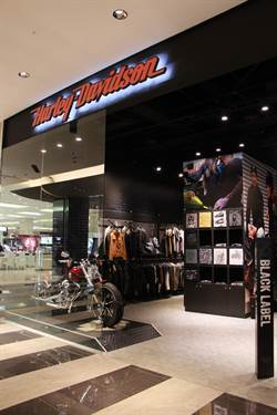 哈雷時尚精品黑標概念店 進駐新光三越信義A11