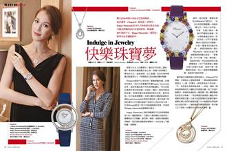 Indulge in Jewelry 快樂珠寶夢