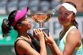 網球》謝淑薇廣州退賽 彭帥笑稱:她放我鴿子