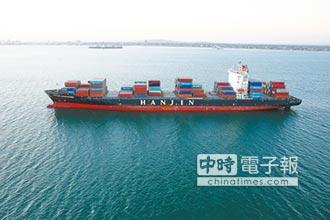 韓進3成貨船卸貨 供應鏈鬆口氣