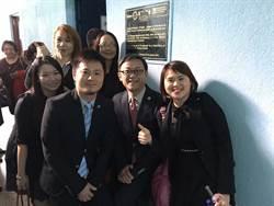 台灣國際扶輪社捐贈瓜地馬拉X光機