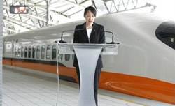 台灣高鐵下月上市 傳殷琪不挺將出清持股