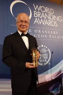 台灣唯一 福容大飯店獲世界品牌獎