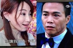 《甘味》妖女吳花慘遭3女輪流掌摑 下秒變活屍網讚超狂編劇