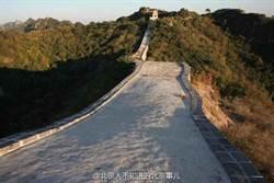 700年古長城被惡搞 陸民怒