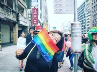 【遊學視野】北京女孩在台灣:為啥總是聊差異