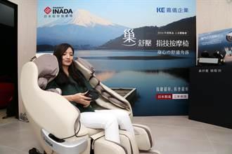 不要Pretty Tight ! 日本稻田推出新款巢舒壓 指技按摩椅