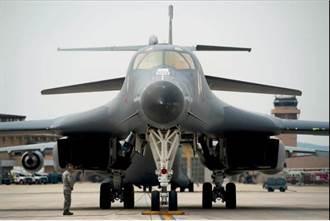 威慑平壤 美B-1B轟炸機20年來首度部署韓國