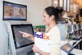 聯邦快遞攜手7-ELEVEN 合推「FedEx便利寄」