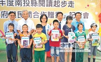 閱讀逾500本書 南投7學童獲表揚