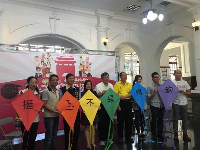 「2016彩虹文化祭」,24日將在新竹市登場,今年以「ㄋㄧˇ不孤單  我挺ㄋㄧˇ」為主題,希望透過活動讓民眾了解多元性別文化。(紅絲帶提供)