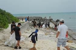 響應ICC國際淨灘  東沙清出1200公斤