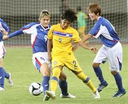 光輝十月 木蘭女足與泰國踢國際友誼賽