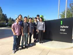 美國台科大矽谷中心成立 送創業團隊赴美培訓