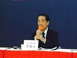日本前首相菅直人來台講廢核 遭嗆無能