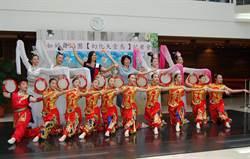如婷舞團在嘉玩藝術14年 推出新作