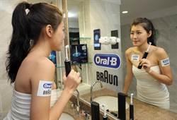 德國百靈發表全球首創動態追蹤Oral- B GENIUS 3D智慧追蹤電動牙刷