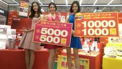 新光三越台中店化妝品業績 居全台百貨業之冠