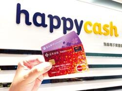 HappyCash聯名卡 多重消費一卡罩