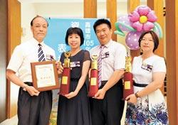 張永豪等4人獲師鐸獎 市長表揚資深、優良教師