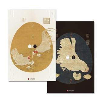小雞吃米圖原型? 故宮2017月曆秀國寶雞