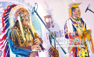 原民樂舞祭 看見太陽在桃園