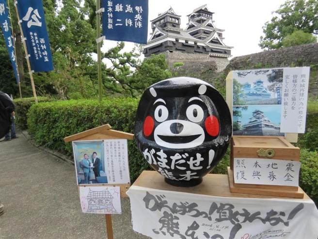 熊本市決定在2019年以前先修復天守閣,以作為「復興的象徵」。(黃菁菁攝)