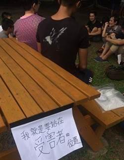 性侵受害者「道歉文」 網友聲援 輔大宣布夏林清停職