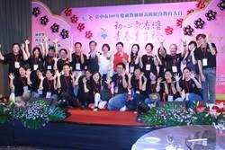 慶祝教師節 台中副市長林依瑩表揚優良教育人員