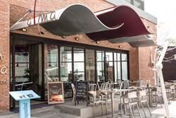 《觀光股》雅茗旗下alma西班牙餐廳,獲米其林推薦
