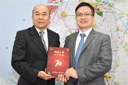 魏明谷推薦田中高鐵特定區 迫切業者可立即進駐