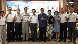 接見教師 陳福海允建構優質教育環境