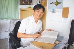 梅林黃振裕 寫了17年師生日記