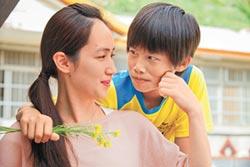 《只要我長大》出征奧斯卡 小薰驕傲全世界得見台灣原住民
