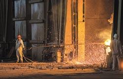 寶武鋼鐵成立 產能全球第2大