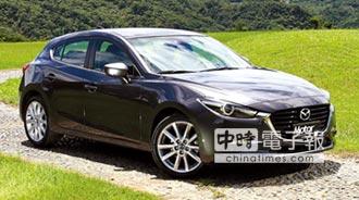 魂動完全體 New Mazda3