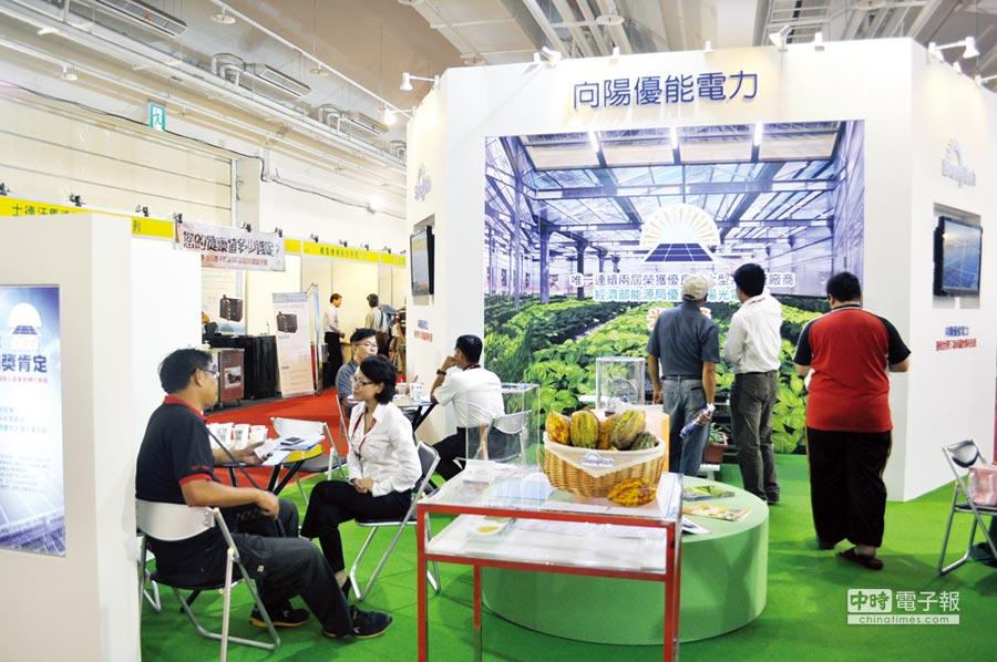 2016臺南國際生技綠能展今年已是第六屆,共有220家廠商展出超過450攤位,是南部難得的生技與綠能專業展覽盛會;圖為去(2015)年太陽能光電業者「向陽優能電力」的展示攤位。圖/郭文正