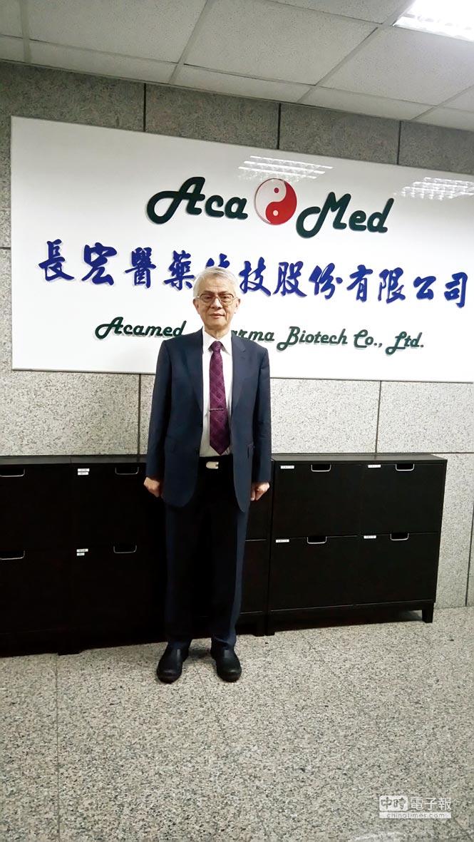 陽明大學新藥研究中心主任吳榮燦教授。圖/吳榮燦提供
