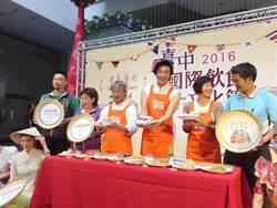 美食天王陳鴻擔任2016臺中國際飲食文化代言人
