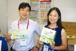 桓康專利檸檬酵素益生菌 抗氧化效果讚